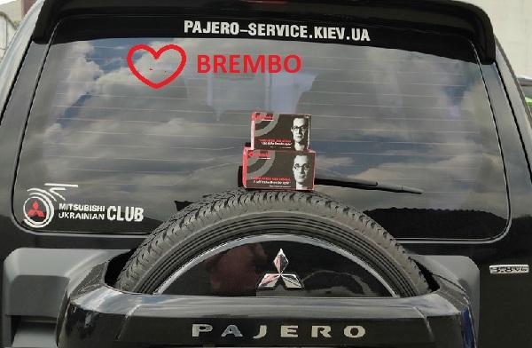 Тормозные колодки Brembo на Паджеро